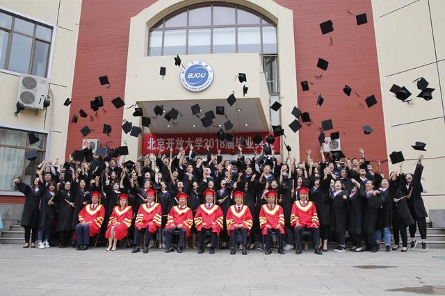【麻醉科应急技能培训制度及流程】北京开放大学自办专业2021年秋季招生简章