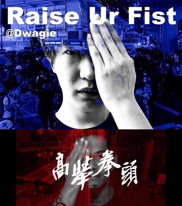 """直呼""""武汉肺炎"""",台湾Rapper大支又来抹黑大陆了"""