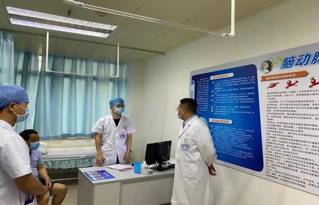 珠海市人民医院完成本年度 2020 例脑卒中高危人群筛查和干预项目