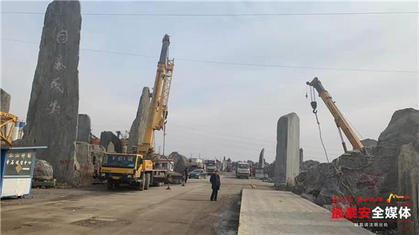 装了9车!省庄镇783吨奇石将被运到存放点