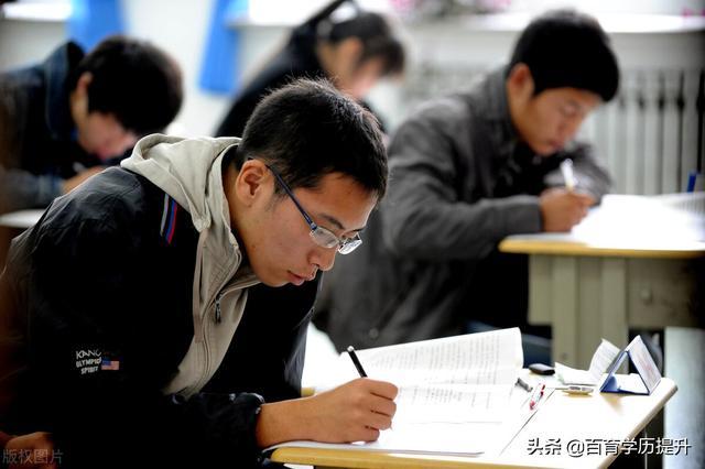 【化验室技能培训内容】天津成人高考难不难?有什么考试技巧?