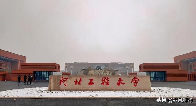 【技能型员工培训遇到的问题】这个专业是艺术与技术的结合,河北省哪些高校开设有这个专业呢?