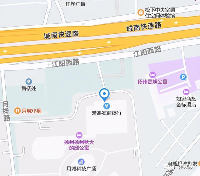 【化验室安全技能培训】2021年扬州广陵区残疾人专场招聘会岗位信息