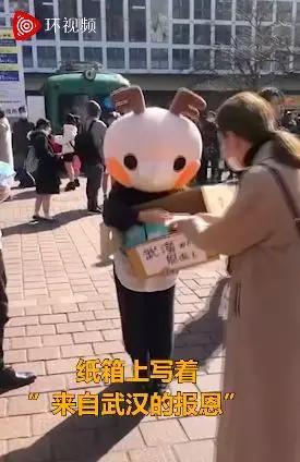 现在嘲笑日本韩国的人,到底是什么心态?