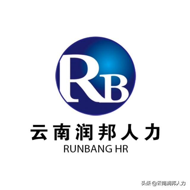 云南润邦人力开展空乘、高铁岗位就业培训班