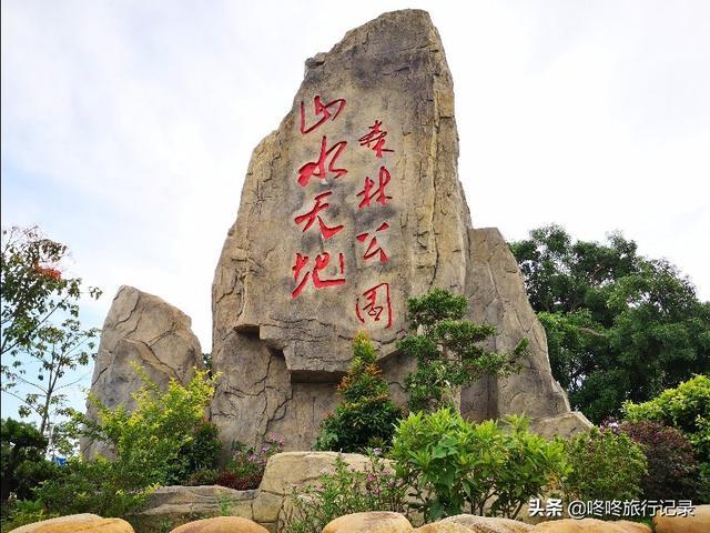 清溪镇的旅游景点