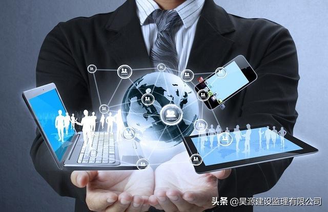 【重庆职业技能培训专家】监理公司对于通信工程的管理与实际发展的探讨