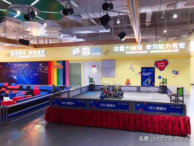 【残疾人技能培训学校宗旨】竞思注意力入驻深圳青少年创新教育基地,共同助力孩子能力提升
