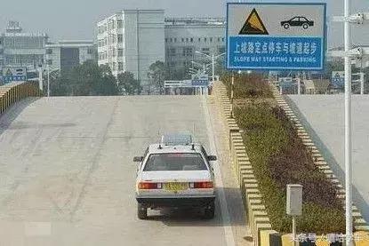 如何在坡道上停车?