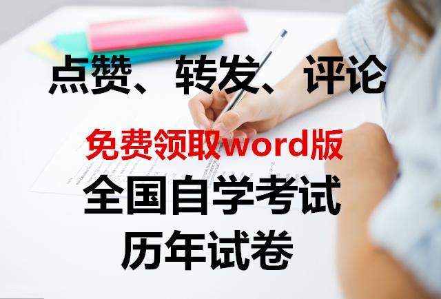 【人事技能培训课程】全国2011年4月自学考试中国现代文学史试题和答案