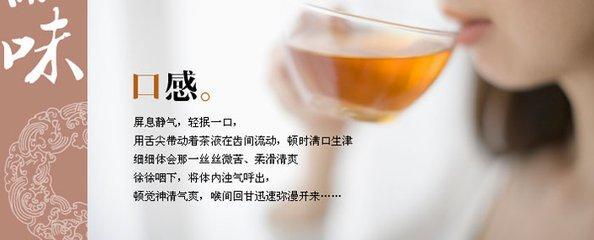 喝藤茶需要先用水洗一下么,看起来有沫。