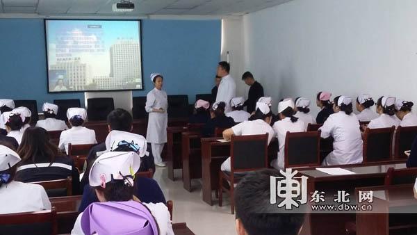 【测量技能大赛培训】哈市第一医院为延寿县医院远程教学护理培训