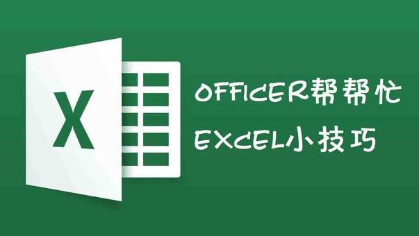 【技能培训费】111张Excel家庭教育健康专用表格,设计完整,直接套用超轻松