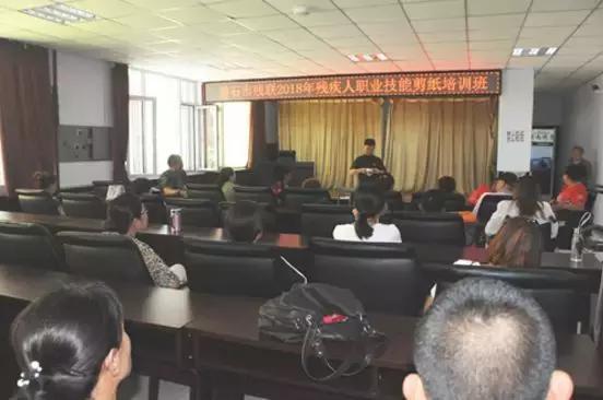 磐石市残联开展残疾人职业技能培训