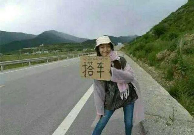 为什么娶爱旅行的女生?会更优秀吗?