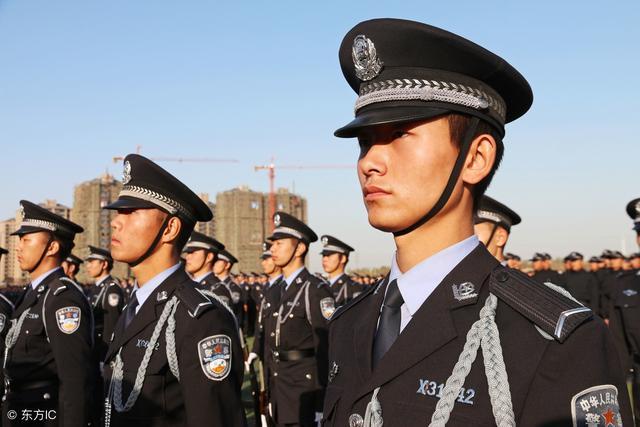 【职工技能培训经验交流】中国刑事警察学院2018年成考招生简章