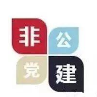 【化验室技能培训内容】全国率先!吴江启动实施非公党建组织力标准体系!
