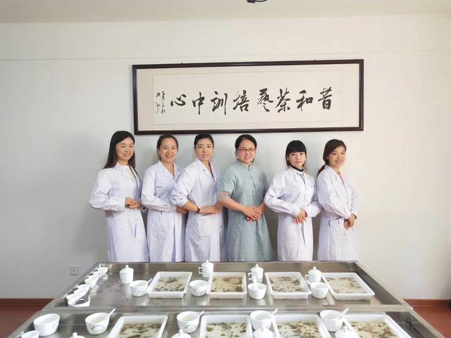 评茶员培训考证 河南专业评茶员培训 周末茶艺白领班