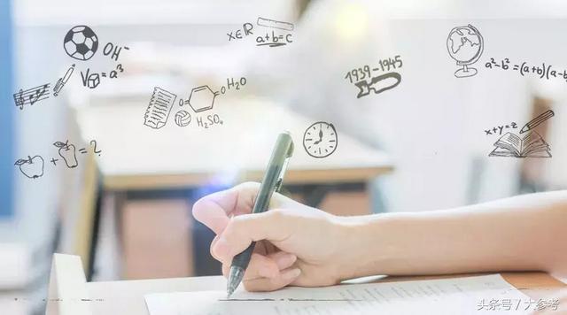 """【高层人员开发侧重新知识新技能的培训】高考考生答题卡运转""""揭秘"""":有置换和涂改的可能吗?"""
