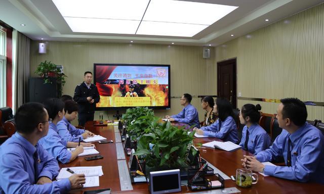 安康平利检察院开展消防安全培训