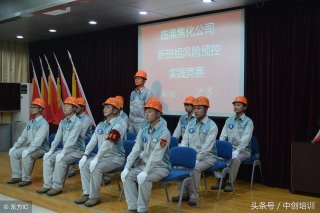 【广州gameco147技能培训报名】卓越班组长管理技能提升训练