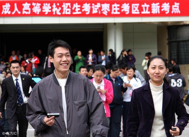 【人事劳动局职业技能培训】成人高考招生学习形式分几种