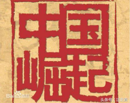 台湾什么时候归回祖国(台湾2025必须收回)
