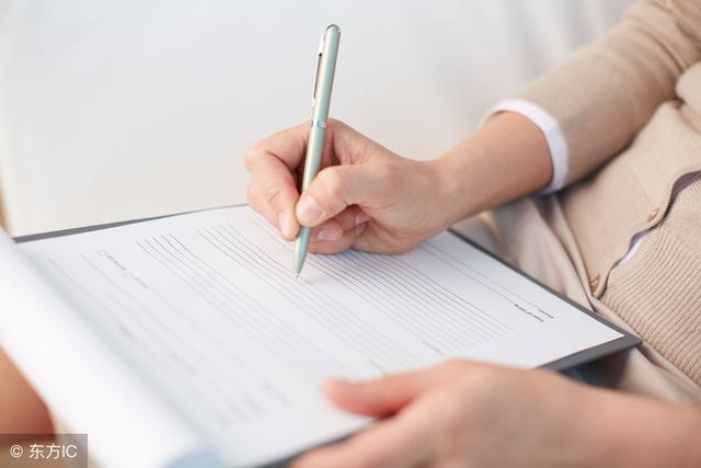 【大专职业技能培训费】2019国考报名入口即将关闭 国考报名学习经历栏怎么填写