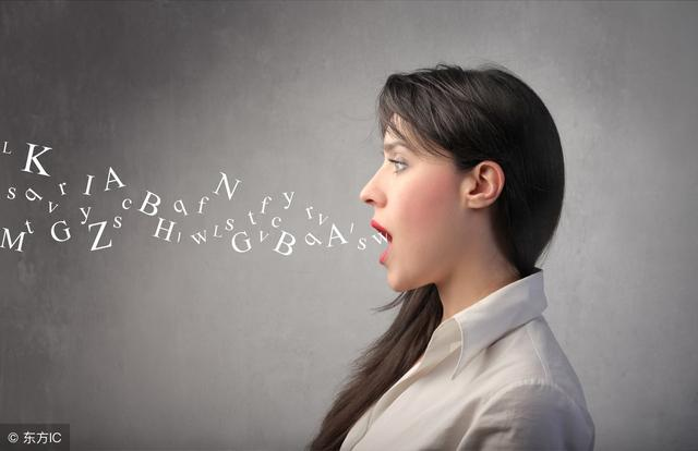 语言和言语有什么区别和联系简答题