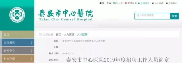 【易地搬迁培点技能培训】招800人!医院、学校…全是好单位!专科起报!