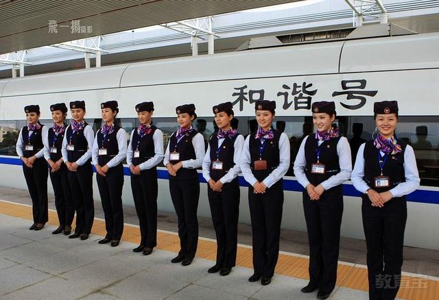 高铁乘务员需要学习哪些礼仪?