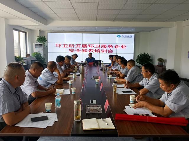 舒城县城管局环卫所深入企业开展安全知识培训