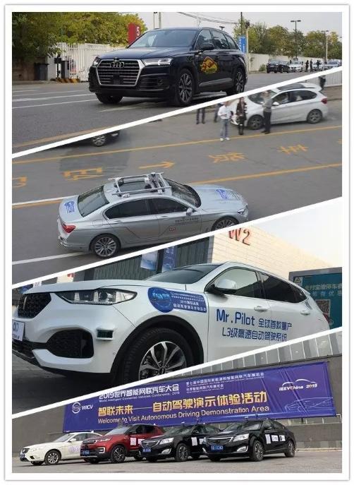 2020世界智能网联汽车大会暨第八届中国国际新能源和智能网联汽车展览会将于10月在京举办