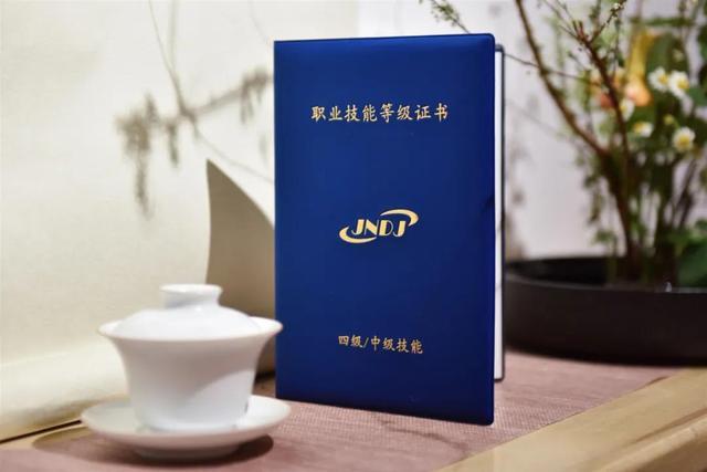 【驾校教练员技能培训内容】茶艺师证、评茶员证,茶人江湖的资格证明