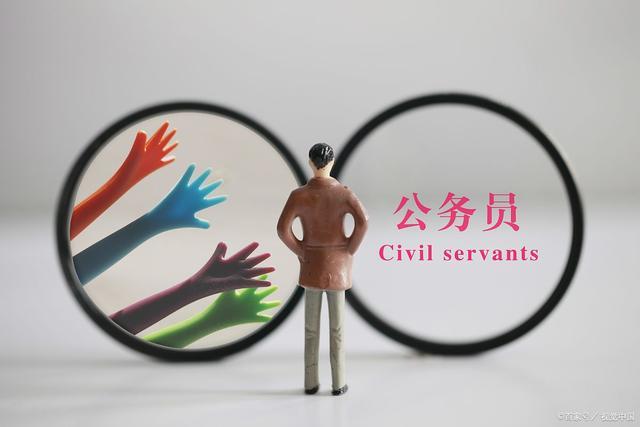【政府职业技能培训公共营养师】国考与省考的区别