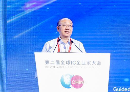IC China 2019:中国集成电路产业的机会在哪里?-芯智讯