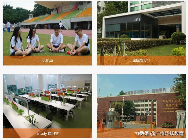 【北京测量员技能培训】华附AP2020最后一场入学考试最新原题