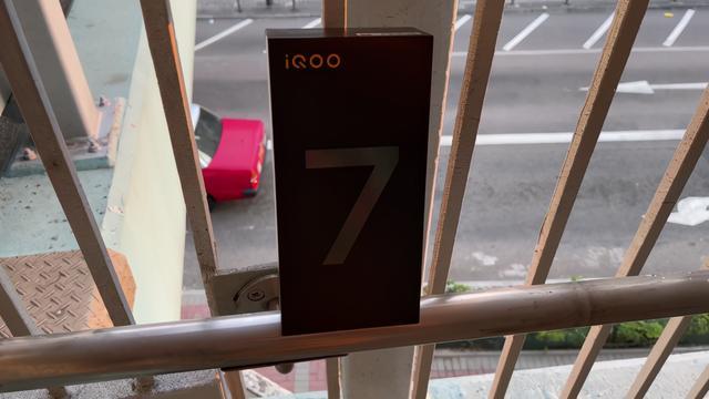 iqoo7怎么更换主题?