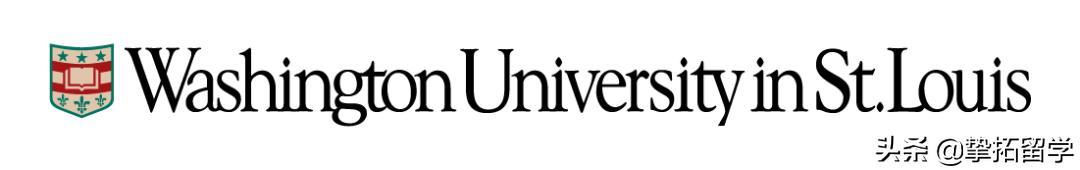 圣路易斯华盛顿大学声明:强烈要求中国学术群体进入美国!