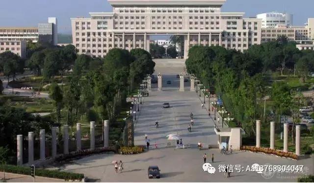 【昌平区正规技能培训中心】2020年广西大学(成人高考)招生简章