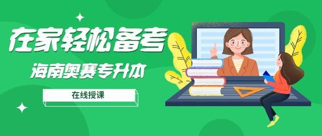 【我县举办残疾农民专业技能培训】《财务会计》课程考试大纲