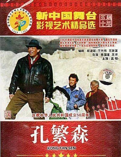 """这个掌控中国电影的幕后大佬,冯小刚都要喊一声""""三爷""""!"""
