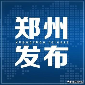 【全国实用技术一中式面点师技能培训】河南省2020年学前教育宣传月来啦!