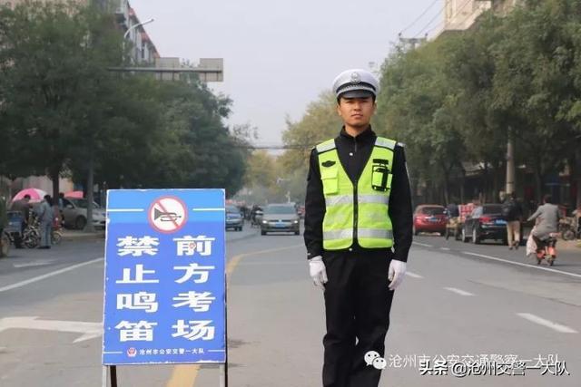 【药店岗位人员技能培训】交管助考   维护交通秩序,助力成人高考