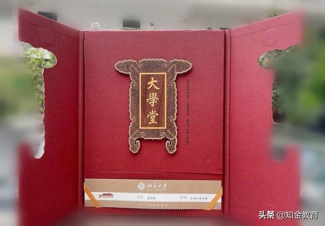 【物业保洁员工技能培训】2021北京大学各省录取分数线公布,你与北大差几分?