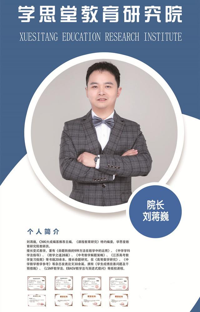 【严失地农民 技能培训】刘蒋巍:培养时间管理倾向,减少学习拖延