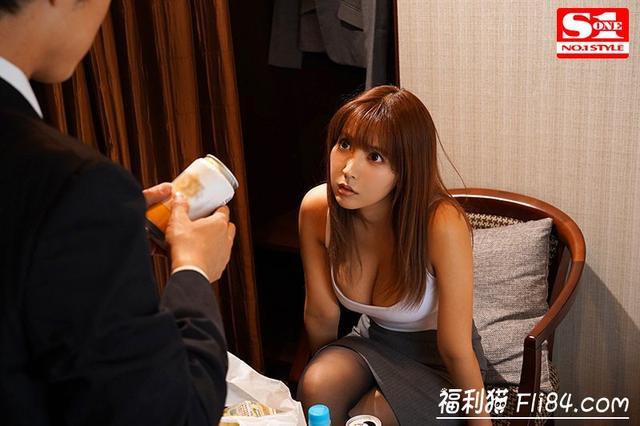 """巨乳女上司""""三上悠亚""""酒醉惨遭夜袭 SSNI-674绝顶高潮 情感驿站 热图1"""