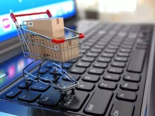 """1—5月网上零售额同比增长11.5%;国美""""美+生鲜""""超市开业"""