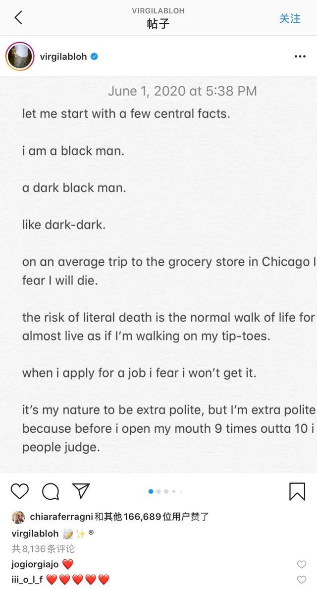 陳冠希 ins 為美國黑人發聲,卻被噴了個底朝天...