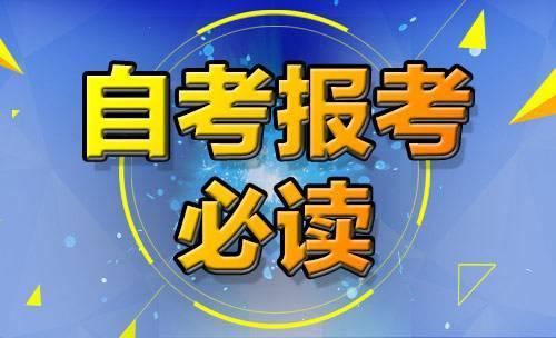 【广州gameco147技能培训报名】8月22日起预报名!东莞10月自考报考安排公布